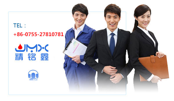 Shenzhen JingMingXin Umbrella Products Co., Ltd.