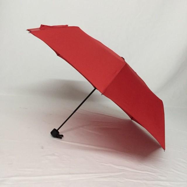 Three fold umbrella manufacturers custom 21 inch 8 bone foreign trade 30% advertising umbrella