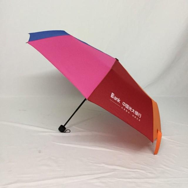 Everbright Bank Advertising Umbrella Customized Manufacturer Customized 21 Inch 8 Bone Tri-Fold Rainbow Umbrella