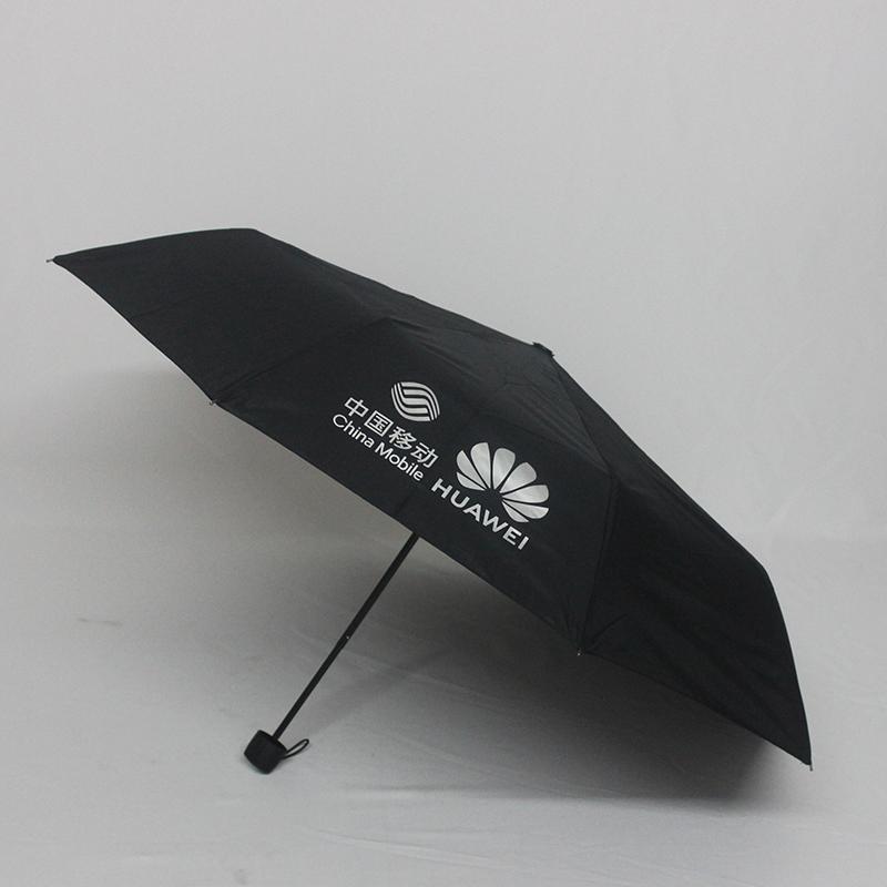 万博体育官网客户端厂家订制华为21寸三折黑胶防紫外线manbetx客户端ios