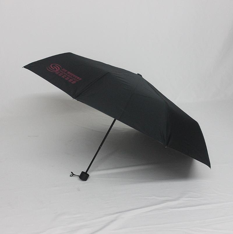 万博体育官网客户端厂家定做21寸黑胶防紫外线太阳伞 深圳manbetx客户端ios制作